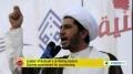 [03 Nov 2013] Leader of Bahrain\'s al-Wefaq Islamic Society summoned for questioning - English