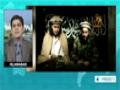 [03 Nov 2013] Khan Said is the new leader of the Taliban - English