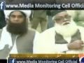 [Media Watch] سانحہ راولپنڈی، شیعہ اور سنی علماء کی پریس کانفرنس - Urdu