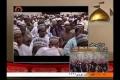 [Muharram 1435] Islam sey Hussain a.s tuk | اسلام سے حسین ع تک | Ashura aur Karbala - Urdu