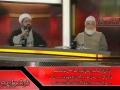 [20 Nov 2013] فرقہ واریت کی ایک اور سازش بے نقاب - Urdu