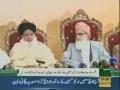 [Media Watch] Such News : جوڈیشل کمیشن پر اثرانداز ہونے کی کوشش - Urdu