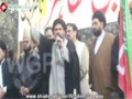 [22 Nov 2013] یوم عظمت نواسہ رسول ص - Protest against insult to Imam Hussain a.s - Lahore - Urdu