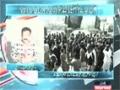 [Media Watch] Express News : فرزند سندھ مولانا جلبانی کی نمازِ جنازہ کی تیاریا�