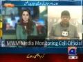 [Media Watch] Geo News : شہید ذاکر ناصر عباس کی تدفین کے انتظامات  - Urdu