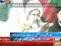 [Media Watch] ARY News : Allama Raja Rasir Abbas Jafri MWM GS Press Conference - Urdu