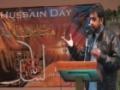 Imam Husayn Day (Houston, TX) - Poetry by Br. Ayaz Mufti - 7 December 2013 - Urdu