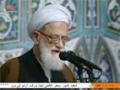 [27 Dec 2013] Tehran Friday Prayers   آیت الله امامي کاشاني - خطبہ نماز جمعہ - Urdu
