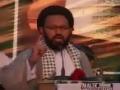 [قومی امن کنونشن] Speech : MWM Pak   H.I Sadiq Taqvi - 05 January 2014 - Urdu