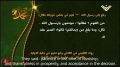 Hezbollah | Resistance | Sayings of the Prophet 21 | Arabic Sub English