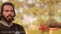 [01] Manqabat 2014   Sana e Jafar e Sadiq (A.S) - Br. Own Rizvi - Urdu