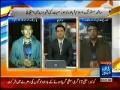 مجلس وحدت مسلمین اسلام آباد اور دیگر شہروں میں دھرنے جاری Urdu