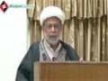 [Seminar] Speech : Maulana Muhammad Ali Ramzani - 26 Jan 2014 - Danishgah Imam Sadiq (A.S) - Urdu