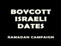 European Muslims - Boycott Israeli Dates 1 of 2 - English