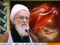 [05 Apr 2014] Tehran Friday Prayers   آیت اللہ موحدی کرمانی - خطبہ نماز جمعہ - Urdu