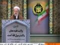 [11 Apr 2014] Tehran Friday Prayers   آیت الله امامي کاشاني - خطبہ نماز جمعہ - Urdu