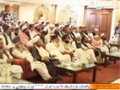 [11 May 2014] Special Report - خصوصی رپورٹ - Aalmi Ittehad Conference - Urdu
