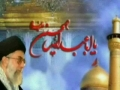 Azadari by Ayatullah Ali Khamenei - Noha - English