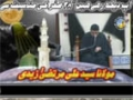 [Majlis] 28 Safar Ki Munasibat - Syed Ali Murtaza Zaidi - Urdu