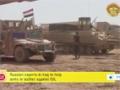 [30 June 2014] Iraqi army recaptures Awja village south of Tikrit - English