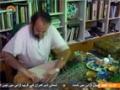 [07 July 2014] تذھیب قرآن | Tazheebe Quran - Urdu