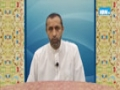 [01] Understanding The Holy Quran - Sayyid Haider Naqvi - English