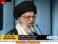 [29 July 2014] Eid ul Fitr Sermon - Sayed Ali Khamenei - [English]