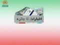 [01 Sep 2014] Program اخبارات کا جائزہ - Press Review - Urdu