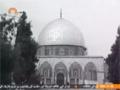 [02 Sep 2014] History of Qods | بیت المقدس کی تاریخ  | The Reality Palestine - Urdu
