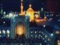 [امام رضا ع] Poetry - صابر خراسانی - Farsi