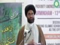 [04] International Conference of Proximity amongst Islamic Schools of Thought - Syed Ali Rizvi - English