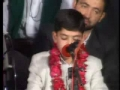 Beautiful Quran Recitation by a child - All Languages