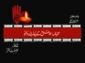 Ali Key chahanay walo kaha ho - Noha - Urdu