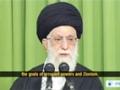 [News Clip] Ayatollah Khamenei: Takfirism fabricated to divert Islamic awakening - English