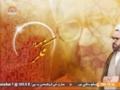 [18 Dec 2014] Fikar-e-Mutahhar | سیرتِ امام حسن مجتبیٰ شہید مطھری کی نگاہ میں Urdu
