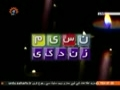 [20 Dec 2014] Morning Show   نسیمِ زندگی   Naseem-e-Zindagi   انبیائے الہی کا مشن - Urdu
