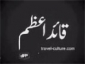 [Short Documentary] Quaid-e-Azam Mohammad Ali Jinnah Life - Urdu