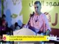 [20 Jan 2015] Prominent Bahraini activist Nabeel Rajab sentenced to 6 months in jail - English
