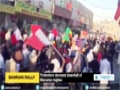 [23 Jan 2015] Bahraini forces attack protesters demanding release of Sheikh Salman - English