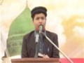 [Seminar : Yume Mustafa (S.A.W)] Tilawat : Br. Wajahat - Karachi University - Arabic