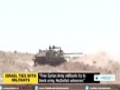 [14 March 2015] Sources: Israeli officer killed in Syrian army attack in Quneitra - English