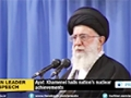 [10 April 2015] Iran Leader: Lausanne understanding does not guarantee a deal; Saudis, US will be defeated in Yemen - En