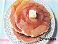 Yemeni Food Recipe - Pancakes - English