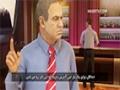 (چه کسی تصمیم میگیرد؟ اوباما یا نتانیاهو (قسمت دوم - English sub Farsi