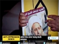 [10 May 2015] Protesters in S Arabia, Bahrain call for freedom of Sheikh Nimr - English