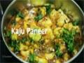 [Indian Food Recipe] How to Make Kaju Paneer - Hindi