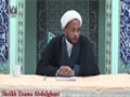 [10] Wafat of Hazrat Khadija (AS) - Sheikh Usama Abdulghani - 09 Ramadhan 1436/2015 - English