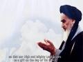 Essence of Ramadan - Farsi sub English