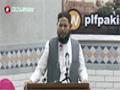 [سیمینارالقدس امت اسلامی کا مرکز و محور] Speech Janab Aqeel Anjum - 06 July 2015 - Urdu