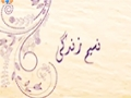 [18 Aug 2015] Naseem-e-Zindagi | مسجد خدا کا گھر - Urdu